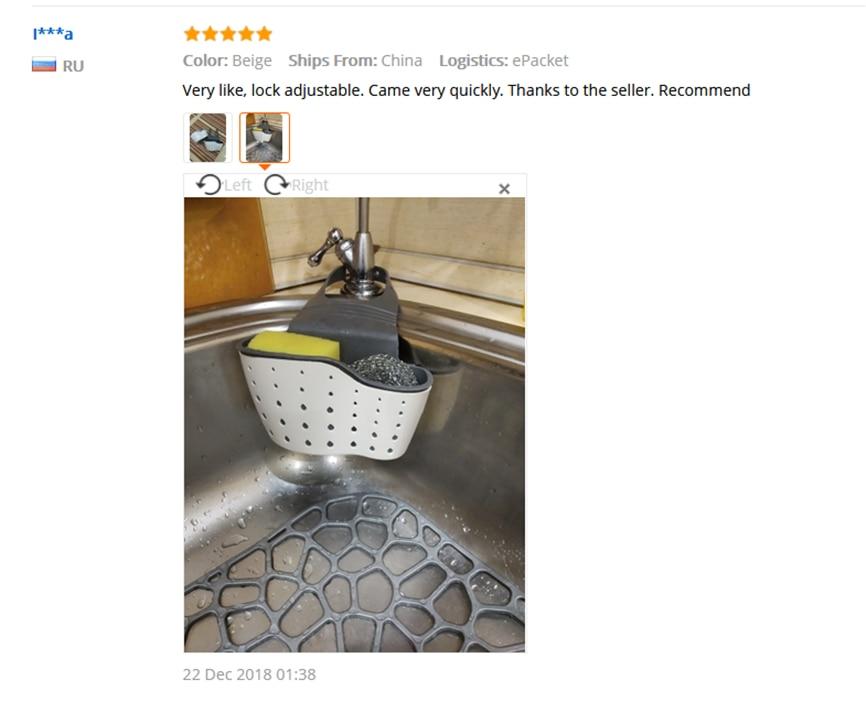 Kitchen Sponge Drain Holder Suction Cup Sink Shelf Soap Sucker Storage Rack Basket Wash Cloth Or Toilet Soap Shelf Organizer J#1