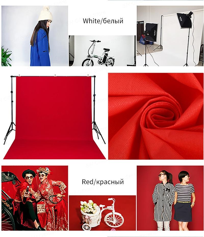 Photography Studio 1.6Mx2M/3M/4M  Non-woven Backdrop Background Solid Color Green White Black Screen Chromakey Cloth